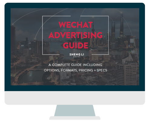 WeChat_Advertising_Guide_-_Desktop