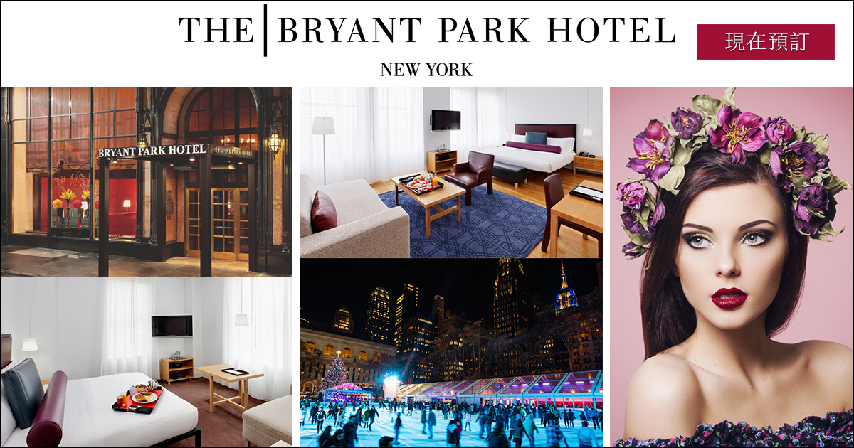 bryant-park-FB-1200x627-collage-v3