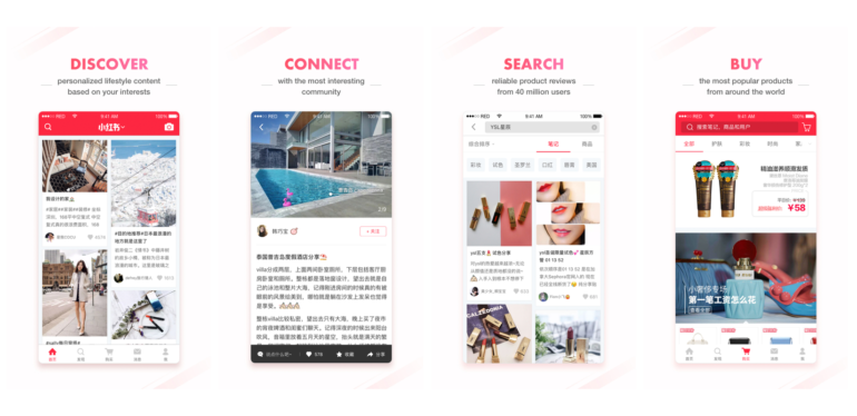Little Red Book: China's Shopping App for Foreign Brands